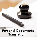 Personal Documents Translation